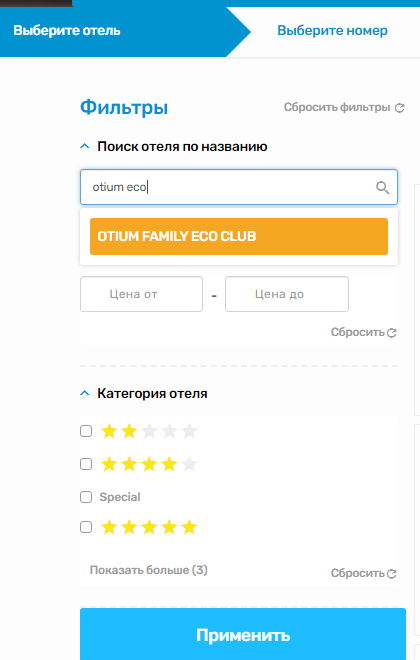 kak-zabronirobatj-online