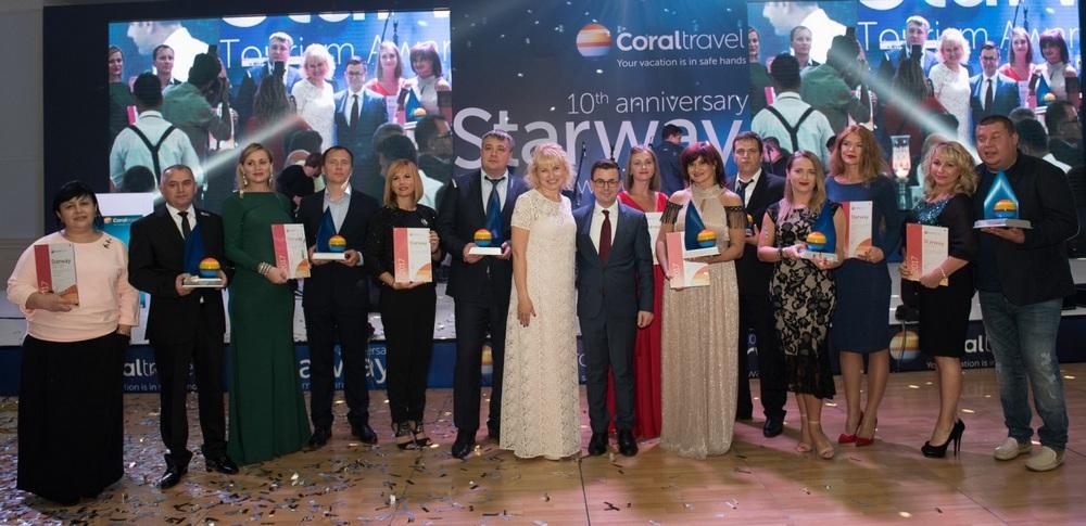 Starway 2017