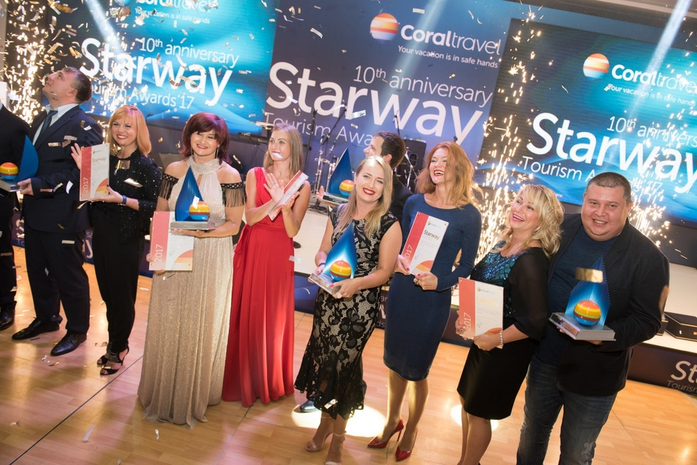 Starway 2017 фото 2