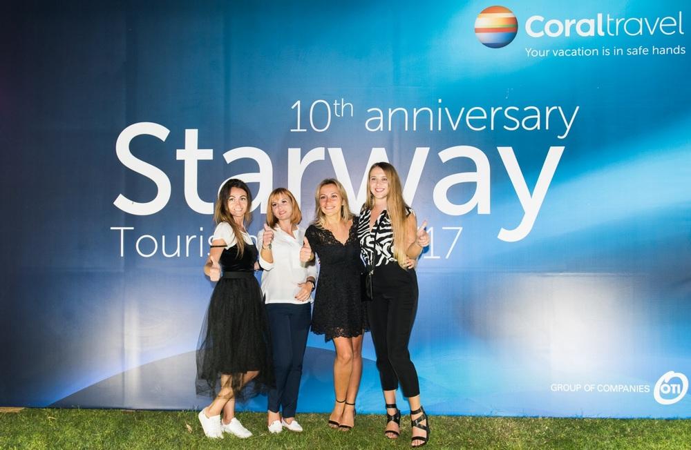 Starway 2017 фото 3