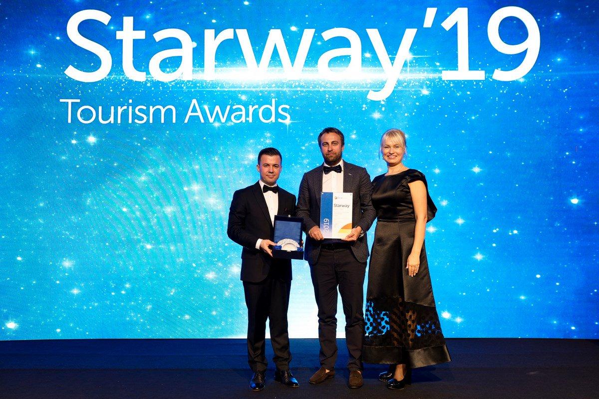 Starway 2019 премия 2