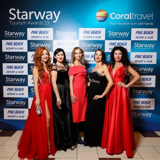 Starway 2019 участники