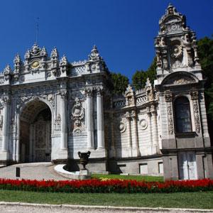 Османские дворцы