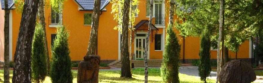 Дерматологические Санатории Украины